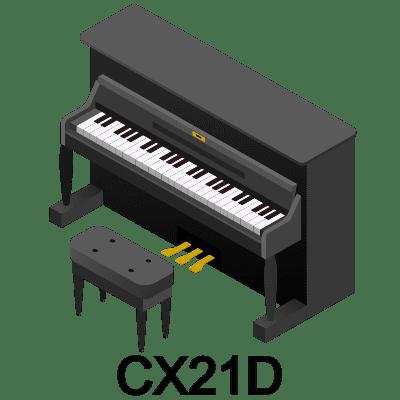 カワイ CX21D<
